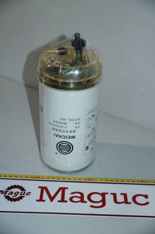 Фильтр топливный грубой очистки PL-420 (с низкой колбой)612630080205