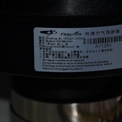 Воздухозаборник YC6108B7662-1109300_