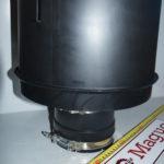 Воздухозаборник WP6G125E2213074777