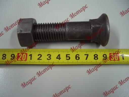 Болт М20 креп_ножа с гайкой, 90 мм