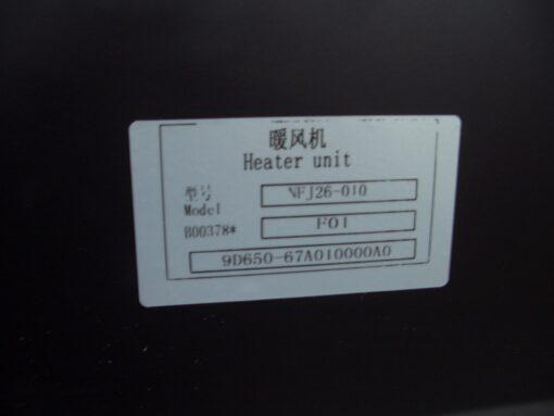 Отопитель кабины FOTON 935_9D650-67A010000A0__